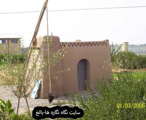 منجلیق آب    Manjalikh  or water catapult