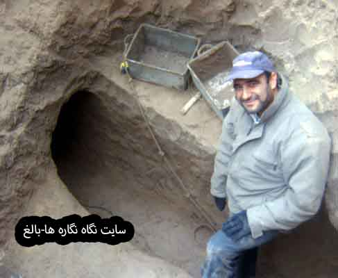 تونل زیرزمینی منطقۀ بالقاچی یا تونل سپیگان