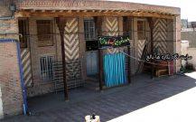۴-     مسجد اسماعیل بیگ Esmail Beig Mosque , Bonab (Safavid period)