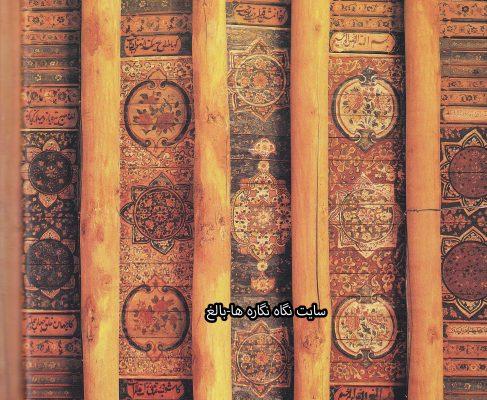 مساجد و بناءهای چوبی در سایر شهرهای ایران و ترکیه