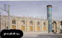 –     مسجد جامع مهرآباد    Mehrabad Mosque, Bonab (Safavid period)