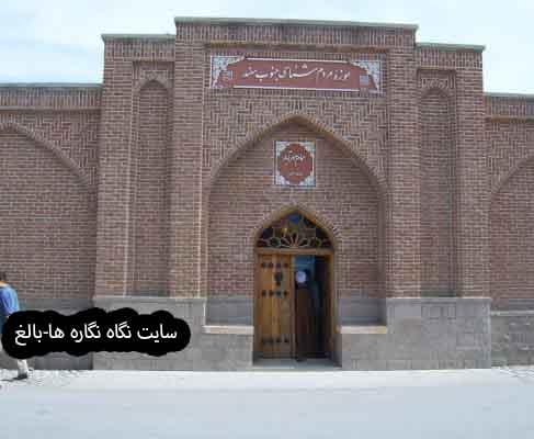 گرمابۀ مهرآباد بناب  Mehrabad Bathhouse, Bonab (Safavid period)