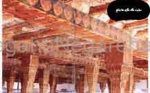 هنر و زیبایی در آثار تاریخی
