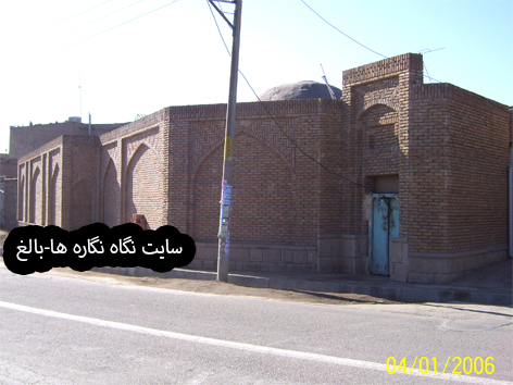 گرمابۀ حاجی فتح الله      Haji FathallahHistorical Bathhouse of Bonab