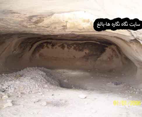 معماری صخرهای شاه عباس کؤهلی بناب