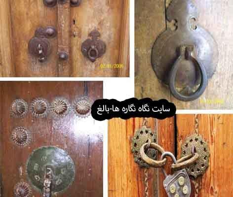 سردرها، کوبهها، قفلهای چوبی و پیچی (جولا کلید)   Frontpieces, Door Knockers, Wooden and Screw Locks