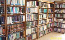 کتابخانه میراث فرهنگی، گردشگری و صنایع دستی  بناب