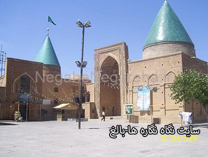 مجموعه موزه و بناهای تاریخی  بایزید بسطامی ( در شهر بسطام )
