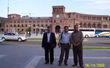 صنایع دستی ارمنستان ( ایروان )  سال ۱۳۵۷