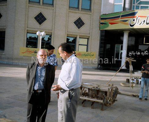 فرهنگسرای خاوران :  نمایش اشیاء موزه ی مردم شناسی بناب