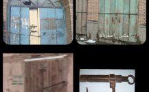 تخته توچان, tochan = دکان با درب چوبی، به شکل قدیمی ( در بازار های پوشیده )
