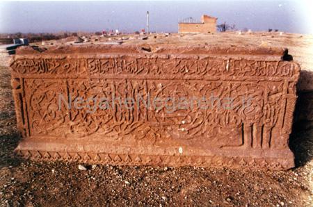 سنگ نگاره های تاریخی قبور در بناب (قسمت اول، دوم و سوم )