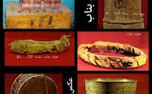 شهر کلاغ های بی داعش : قسمت ۹ , ۱۰