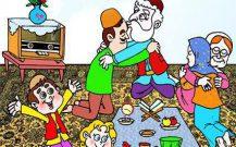 چَرشنبه سوری در بناب: دید و بازدید های عید نوروز،  (قسمت ۹ – پایانی)